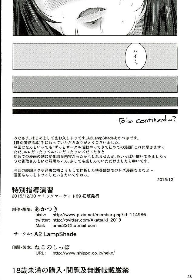 27inpo16091563