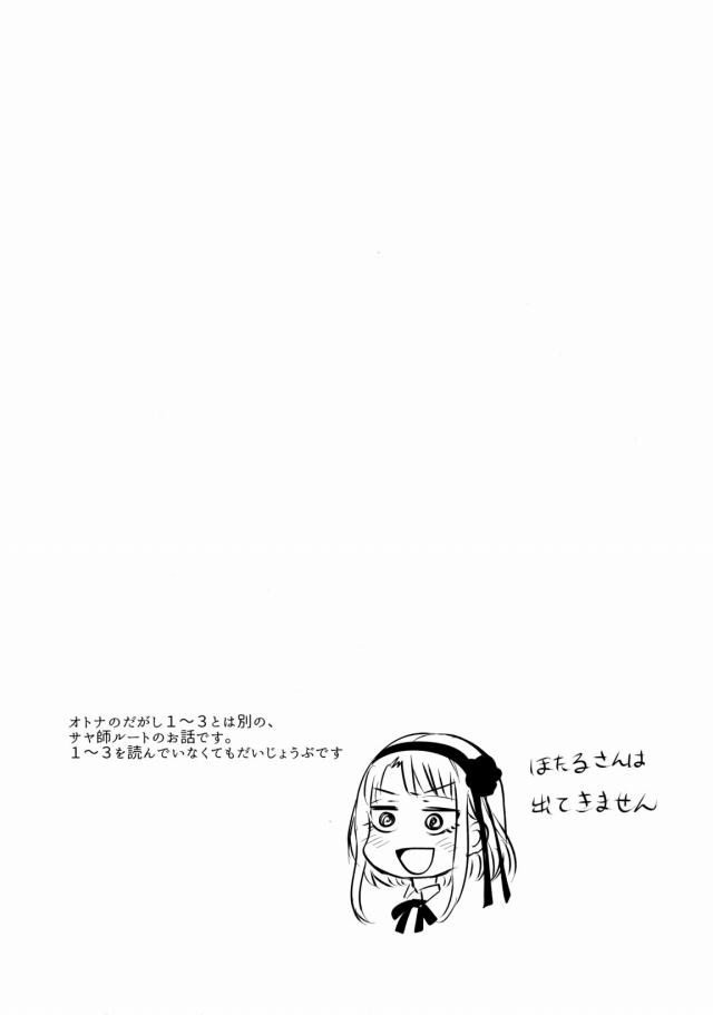 02kunkun16101034