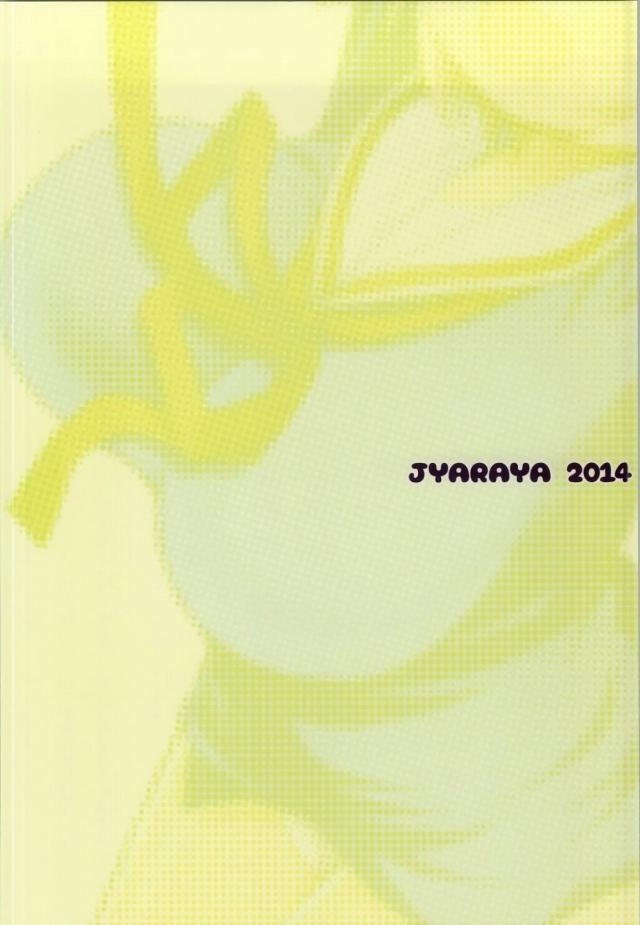 20puni16101832