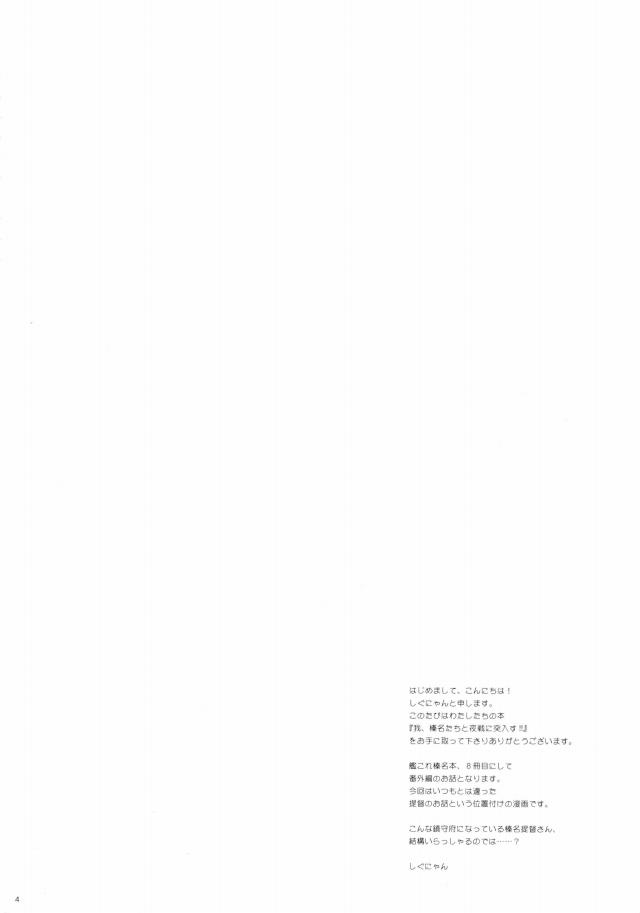 02chinko16111521