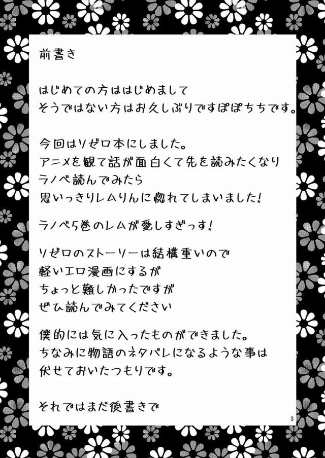 02chinko16111565