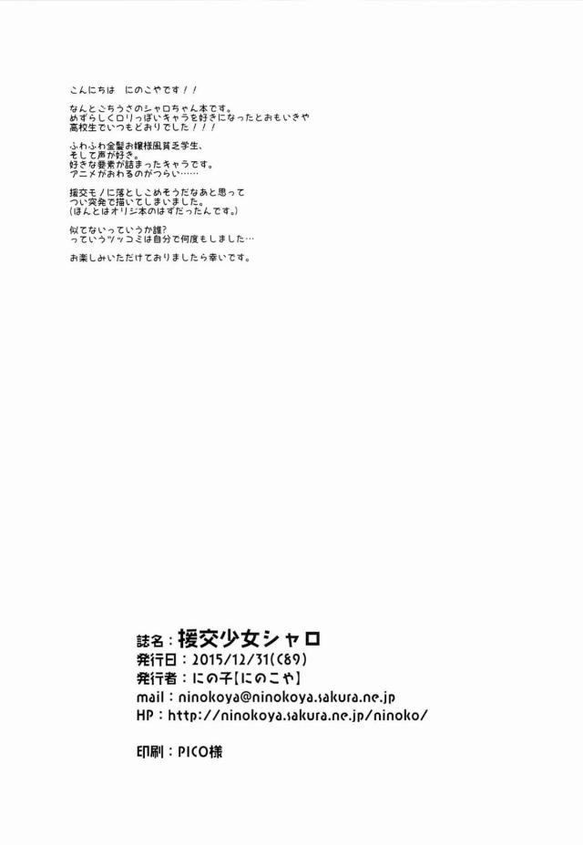 20chinko16111561