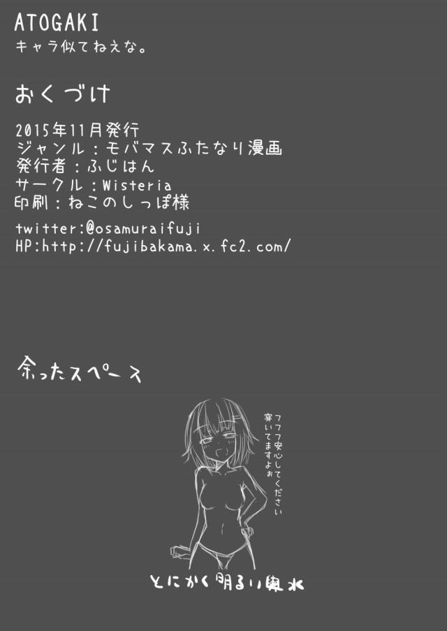 22chinko16111511