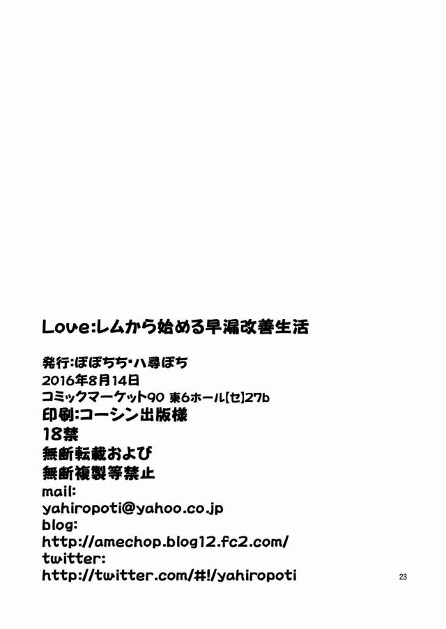 22chinko16111565