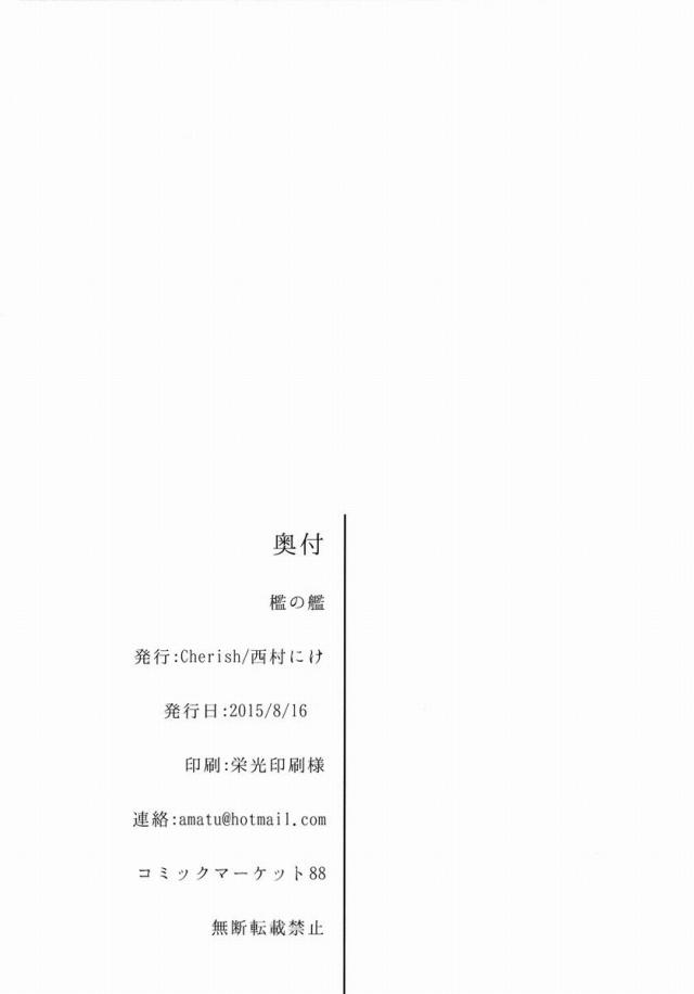 25popopo16120165