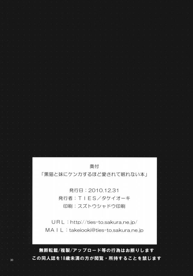 28tototo16122524