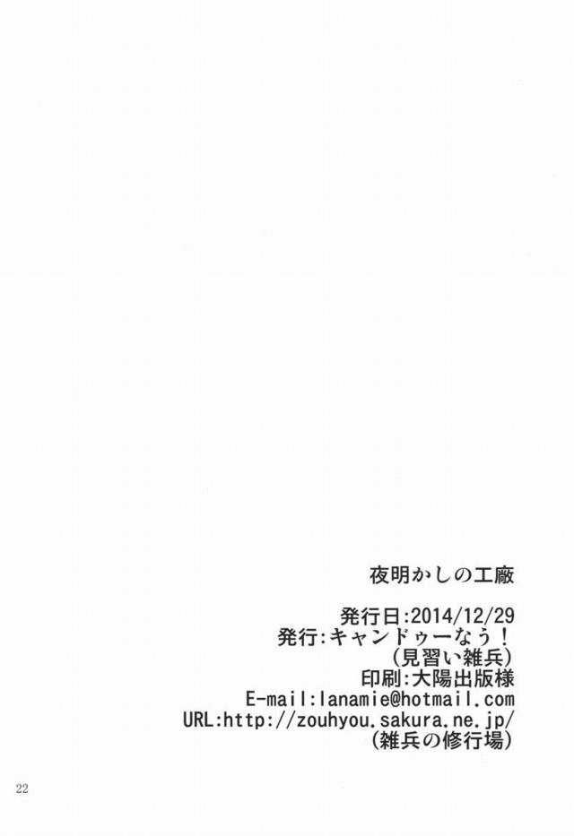 20pachu17011011