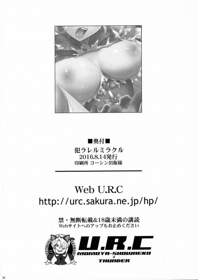 32pachu17011059