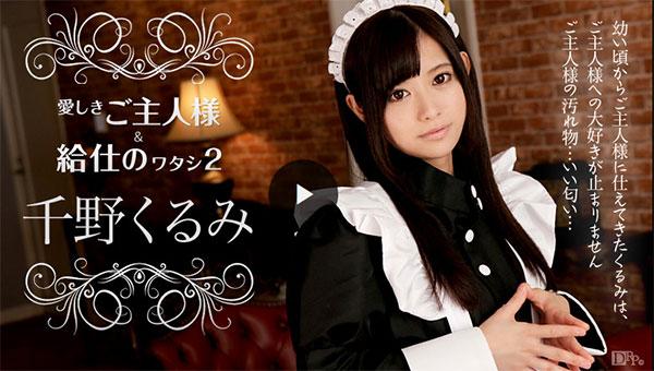 dti広告画像